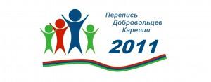 logo_perepisi