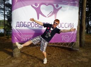 varshukov