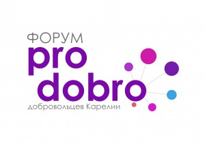 pro_dobro_logo